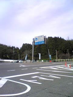 黒井山.jpg